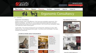 Bafco Ergonomic Office